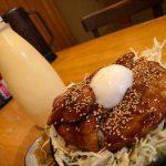 里のうどん村岡本店で満腹に。藤沢名物『バラ丼』の起原ここにあり