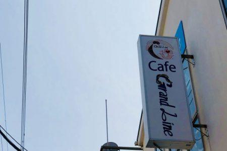 江ノ島『Cafe Grand Line』で良い旅を。ワンピース愛溢れる、店主の人情が宿る場所