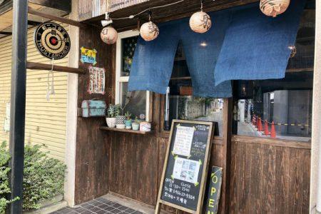 本鵠沼『和ニコ食堂』やさしい薬膳定食を、ノスタルジックな店内で
