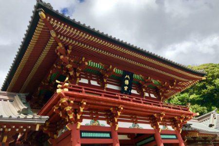 鎌倉『鶴岡八幡宮』は古都の魅力が満載、参拝する前に歴史と見どころをチェック!